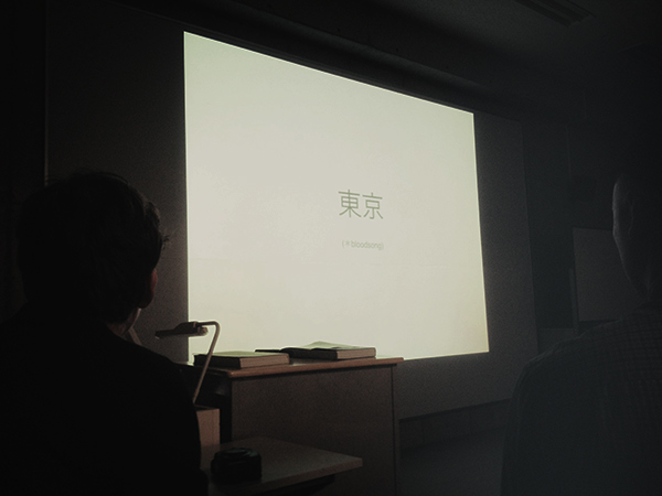 131009_TokyoArtUniversity