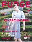 fudge_04_2008.jpg