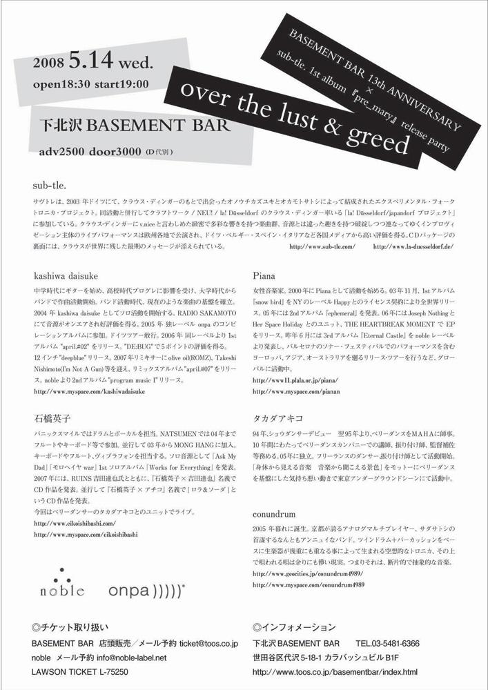 sub-tlelive_02_web.jpg